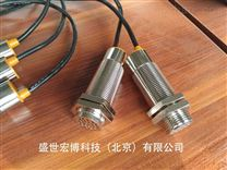 工業級modbus485通訊協議 在線式噪音傳感器