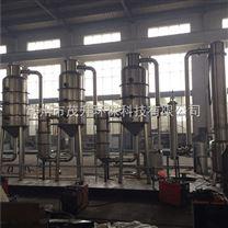 煤化工废水蒸发器