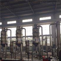 多效污水廢水蒸發器