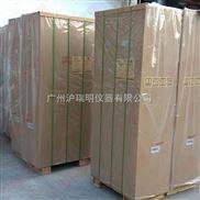 森井电气发布新产品CH1800RB(第三代)除湿机