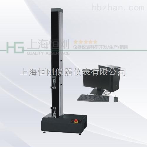 纸制品单柱电子万能试验机300N