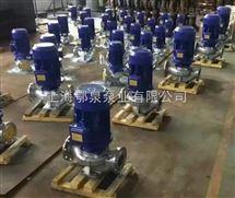 IHG立式不銹鋼管道泵