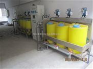 空調循環水加藥裝置