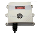 NH3氨气传感器MODBUS-RTU RS485串口