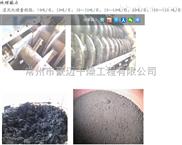 造纸污泥专用烘干机 质量保证
