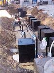 乡镇卫生院污水处理设备环保