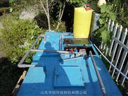 山东小型医院污水处理设备厂家推荐厂家