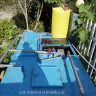 金海源涡凹气浮机专业安装调试