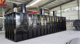wsz污水处理设备直销厂家售后有保障环保产品