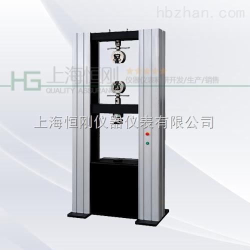 20KN橡胶拉力试验机