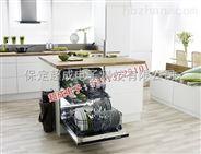 全自动洗碗机品牌《超成》