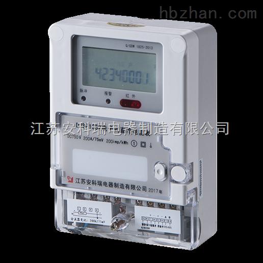 壁挂式直流电能表/充电桩计量