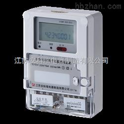 复费率直流电能计量表/壁挂表