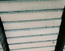 定西市渭源屋面岩棉板施工方案_玻璃棉卷