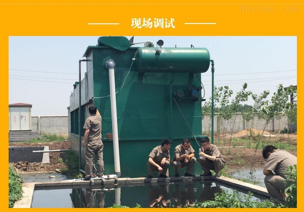 一体化生活废水处理设备厂家