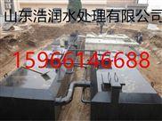 豆制品废水处理设备价位
