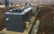 定点屠宰场污水处理设备工艺