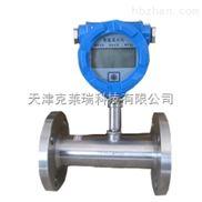 黑龍江插入式渦輪流量計
