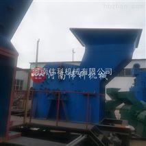 金属废钢粉碎机 多功能钢渣破碎机优势
