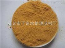 大连大学聚合硫酸铁特种蜂窝活性炭AFM滤料