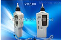 VB-2000便携式测振仪