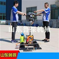 便携式双人背包钻机 BXZ2背包式取样钻机