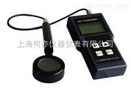 HYRDA-100便携式表面污染检测仪
