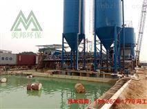 洗沙泥浆脱水机厂家 沙场泥浆干堆机