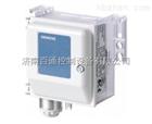 西门子压差传感器QBM3120-1
