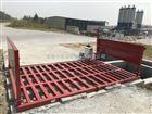 惠州工地洗车机,工程洗轮机