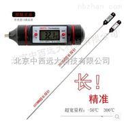 中西土壤中心食品电子温度计库号:M407238