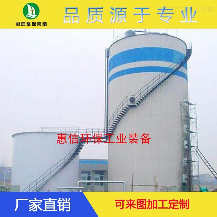 内循環厭氧反應器