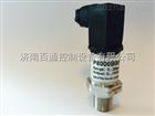 P8000 压力传感器
