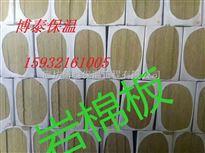 1200x600岩棉板