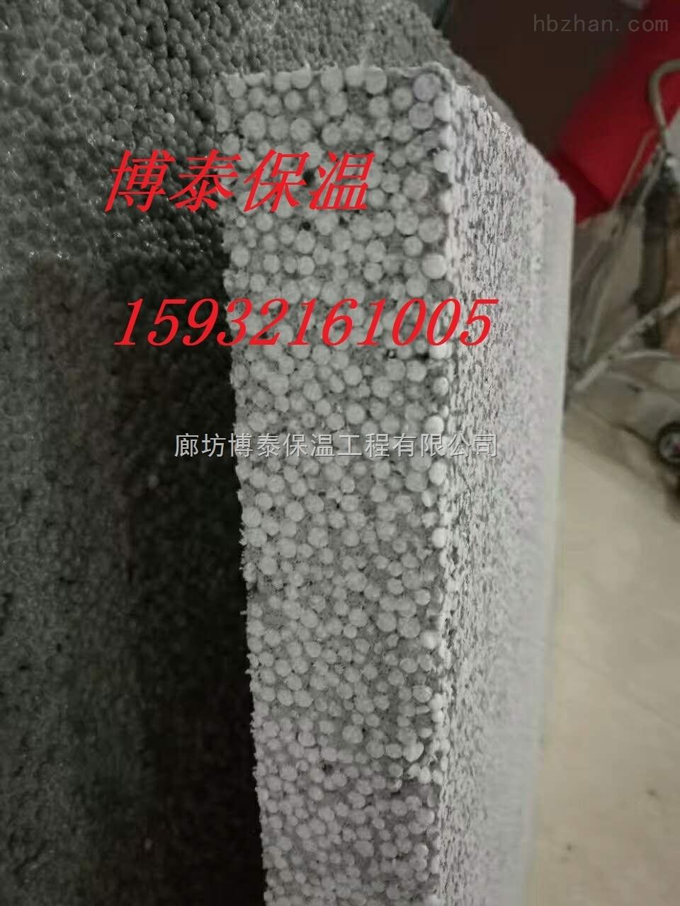 大城水泥增强聚苯板