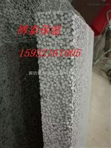 水泥增强聚苯板