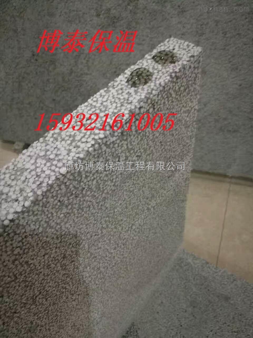 外墙水泥增强聚苯板