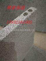 硅质聚苯板厂家维护