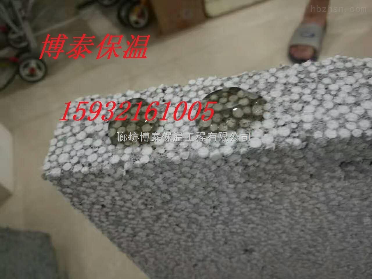 水泥增强聚苯板厂家价格