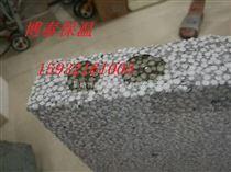 600x600水泥增强聚苯板厂家
