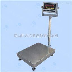 150公斤电子秤带RS485通讯功能LP7510
