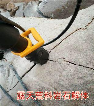 山西吕梁花岗岩液压破裂机厂家