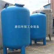 砂滤碳滤设备