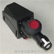 bcz8050-32a防爆快速插头