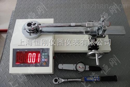 预制式扭矩扳手检定仪带自动关机功能