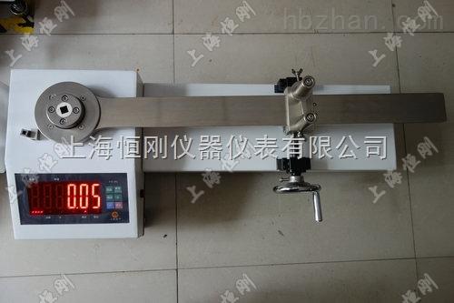 手动双量程扭力扳手检定仪3000N.m
