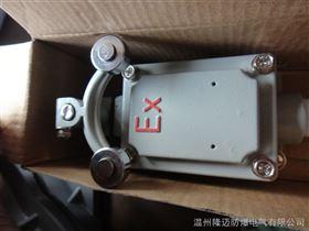 防爆行程开关DLXK-211B5A