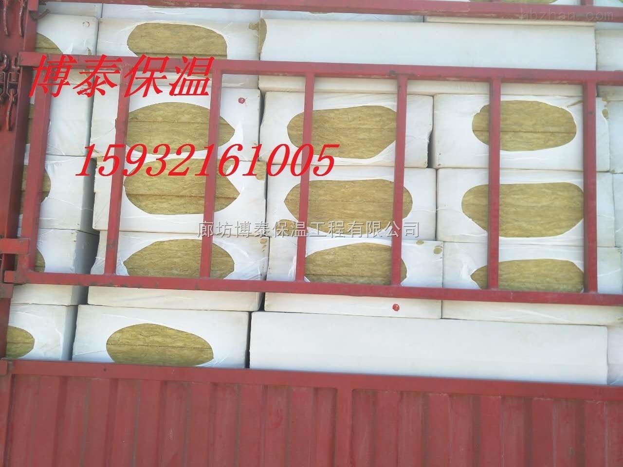 A级外墙岩棉板