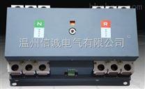 220v/2P双电源 XC-U  10ms无缝切换开关