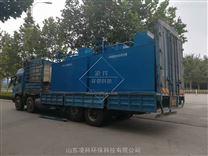 疗养院废水处理设备厂家